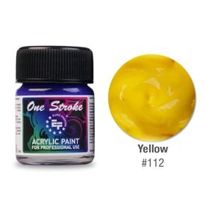 Ακρυλικό Χρώμα Κίτρινο 112