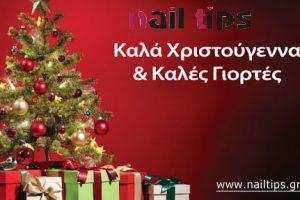 καλα χριστουγεννα Nailtips
