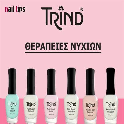 therapeies-nyxiwn-trind-